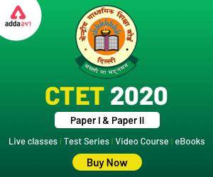 ctet-2020