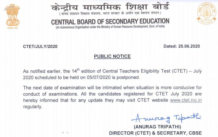 ctet-exam-postponed
