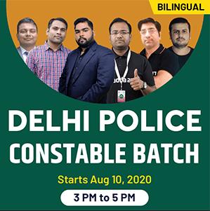 delhi-police-constable