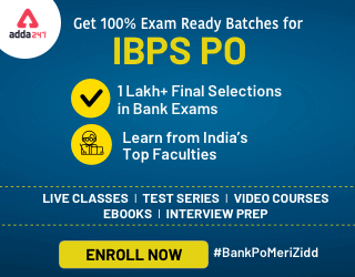 ibps-products
