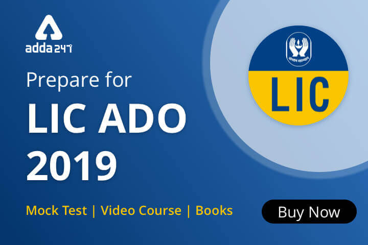 Lic Ado Exam Book
