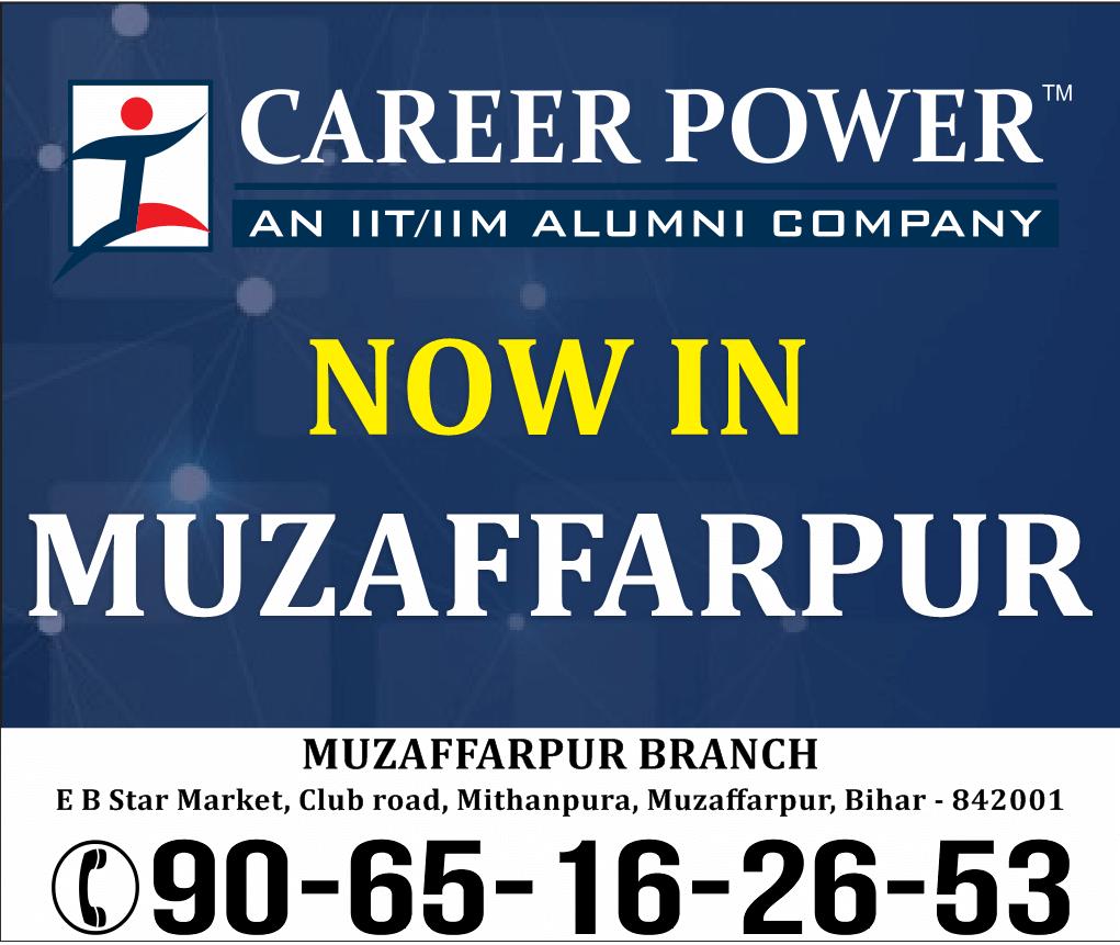 bank-coaching-in-Muzaffarpur