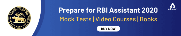 rbi-assistant-result
