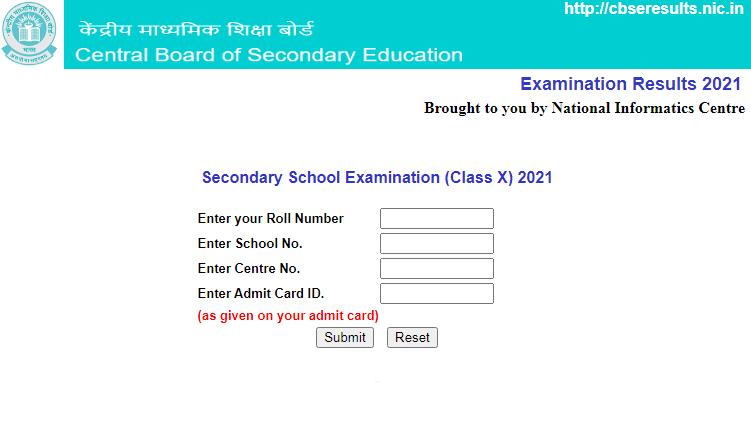 cbse-10th-result-2021