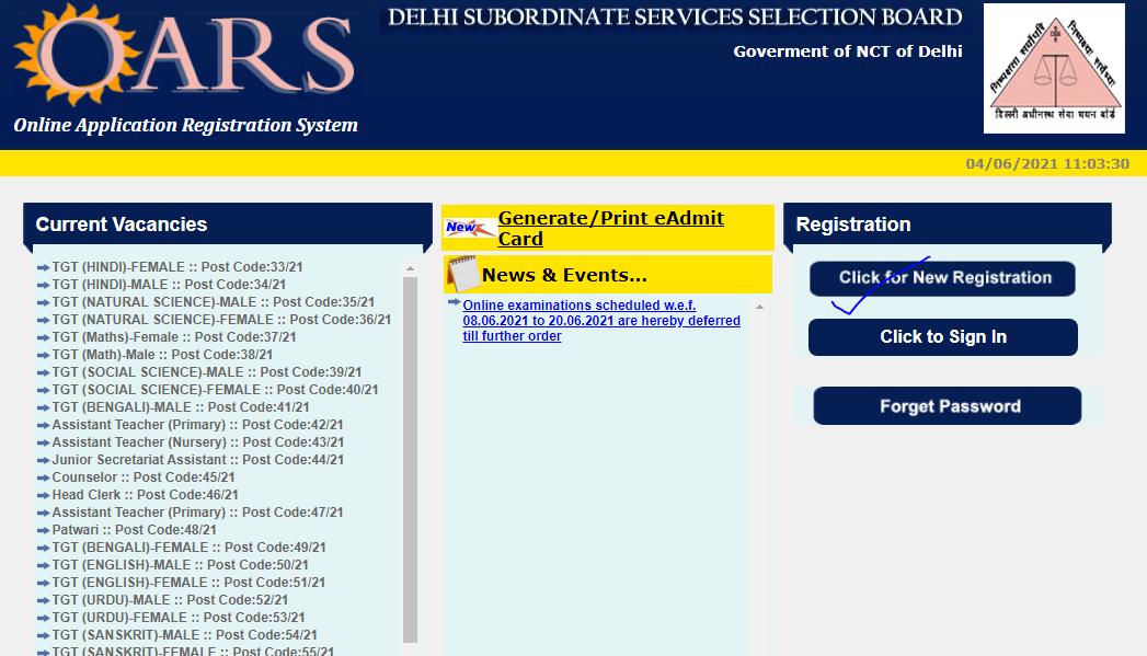 dsssb-online-form