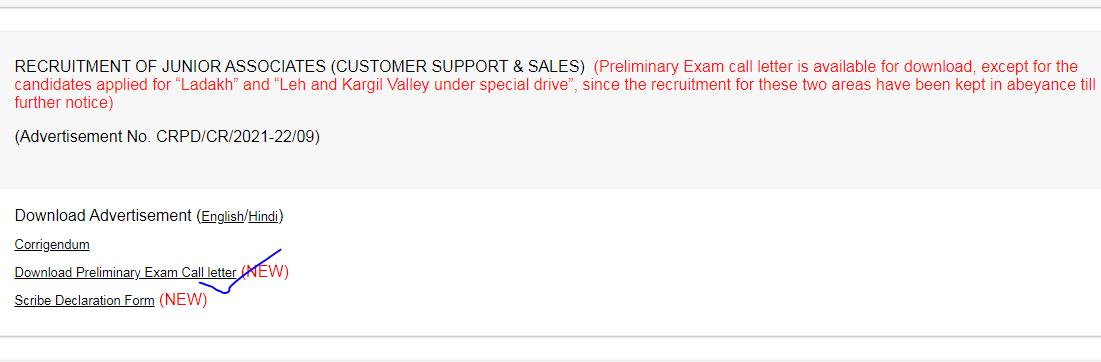 sbi-clerk-prelims-admit-card