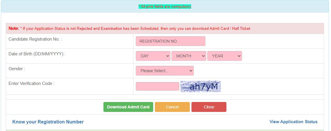 UP PCS Admit Card 2021