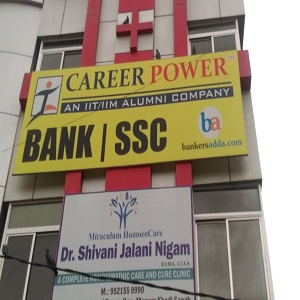 bank ssc coaching in jodhpur