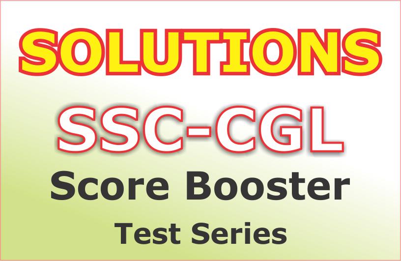 SSC CGL Image